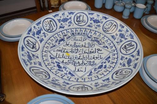 Lot 1032-Large Chinese 'Islamic' market blue and white...