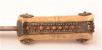 Lot 498-An Indo-Persian Khanjar
