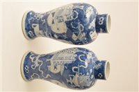 Image for A pair of late 19th Century Chinese blue and white vases