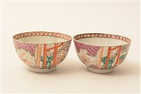 Image for 18th Chinese teapot and two tea bowls