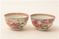 Lot 45-18th Chinese teapot and two tea bowls