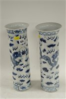 424 - Pair of late 19th Century Chinese sleeve vases.