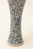 Image for 20th Century Chinese slender baluster vase
