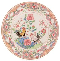 Lot 33-Chinese Famille Rose plate