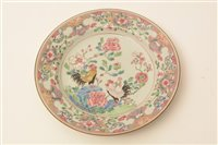 Image for Chinese Famille Rose plate