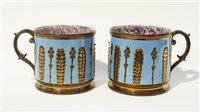 Lot 72 - Pair copper lustre porter mugs
