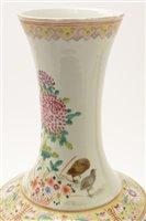 Image for Chinese bottle vase.
