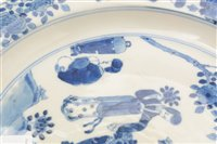 Lot 2-Chinese blue and white plate.