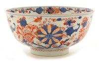 Image for Chinese Imari bowl.