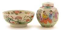 Image for Chinese Famille Rose jar and cover; and a restored bowl