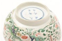 Lot 6-Chinese Famille Rose jar and cover; and a restored bowl
