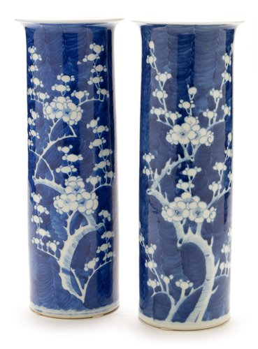 Lot 10-Pair of Chinese 19th Century sleeve vases.