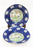 Lot 9-Pair of Chinese chargers