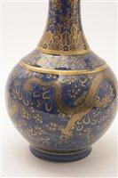 Lot 6-A Chinese bottle vase.