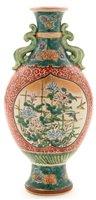 Lot 43 - A Japanese vase.