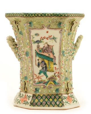 Lot 12-A 19th Century Chinese porcelain censer.