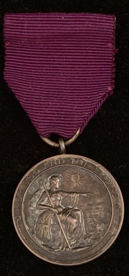 Lot 1518-Medal of the Order of the British Empire