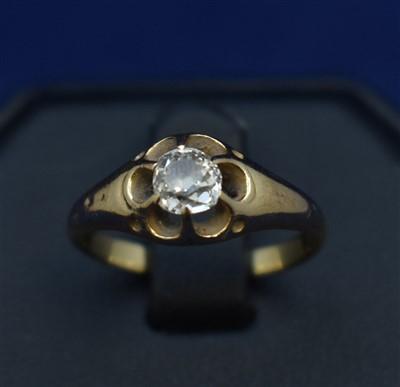 Lot 89-Diamond ring