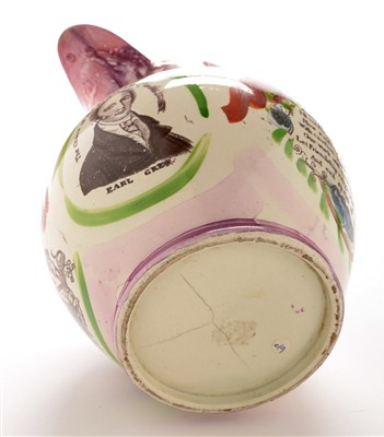 Lot 313-A Sunderland lustre commemorative jug.