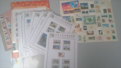 Lot 1381-People's Republic of China and other stamps