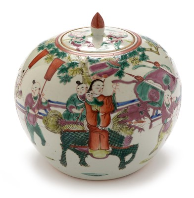 Lot 370-Chinese Famille rose jar and cover