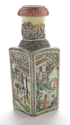 Lot 455 - Chinese reticulated double walled vase