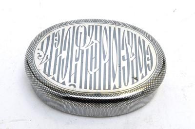 Lot 202 - Niello decorated Russian silver box
