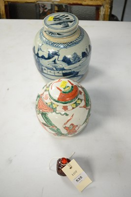 Lot 535 - Two Chinese ginger jars and  a snuff bottle
