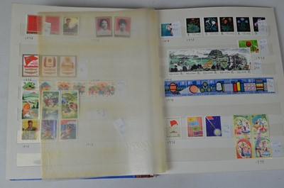 Lot 111 - Selection of Chinese People's Republic stamps.