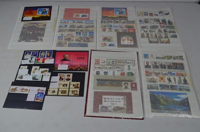 Lot 124 - Chinese People's Republic 1997-1999.
