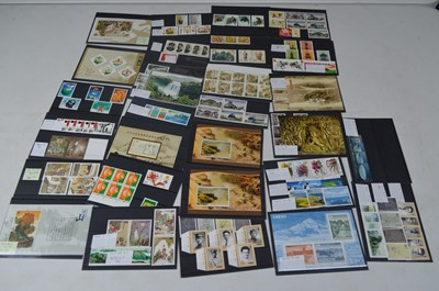 Lot 127 - Chinese People's Republic 2001-2002.