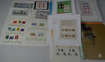 Lot 135 - Chinese People's Republic late 20th and 21st Century.