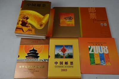 Lot 136 - Chinese People's Republic annual booklets.