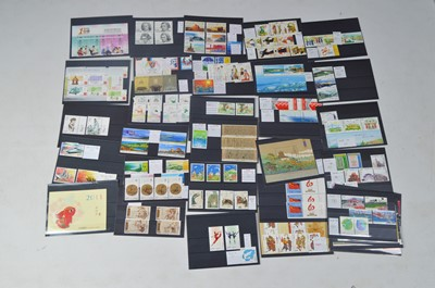 Lot 150 - Chinese People's Republic 2008-2011 and others.