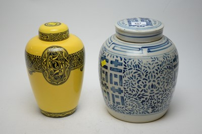 Lot 257 - Wedgwood jar and cover; and a Chinese ginger jar and cover.