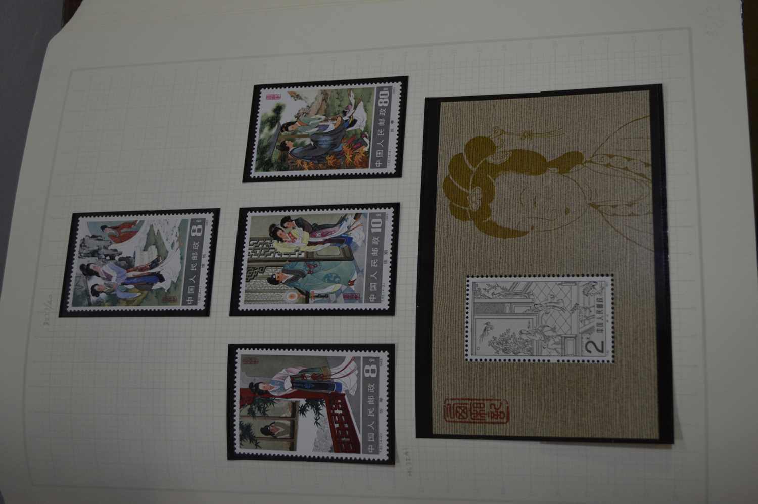 Lot 85 - 1980s Chinese stamps including mini-sheets