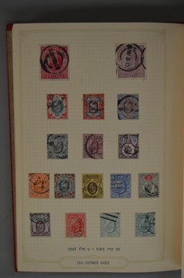 Lot 1 - An album of GB stamps