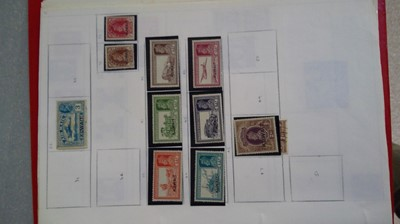 Lot 29 - Middle East and Asian interest stamps