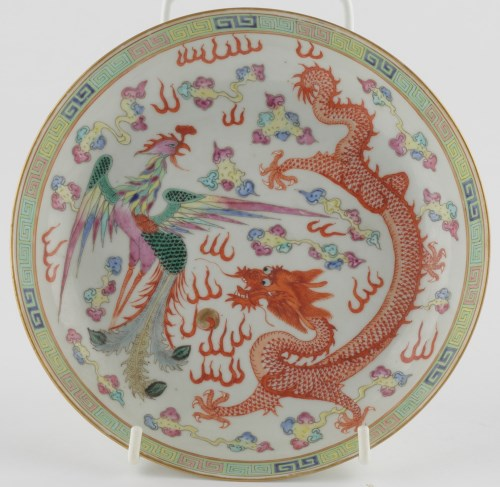 Lot 151-Chinese Famille Rose saucer dish, with dragon...